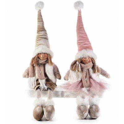 Poupées de Noël - Ensemble de 2 pièces - Couleur beige et rose